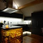 Küche Solothurn LED Beleuchtung